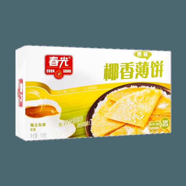 商品详情 - 春光食品 椰香薄饼 原味 105g - image  0