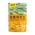 GANYUAN Roasted Fried Beans (Crab Flavor) 138g