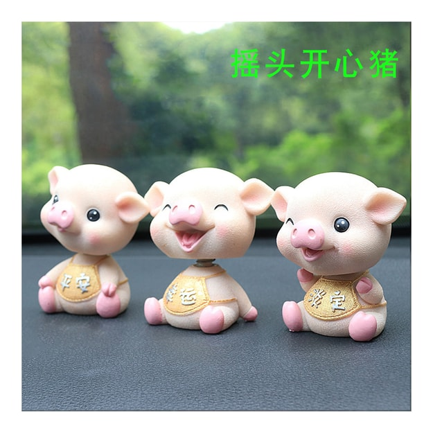 Product Detail - LORD UPHOLD Car Ornaments Cute Resin Shake Head Pig Doll Lovely Auto Dashboard Toys Home Decoration Gloden DanDing-1pc - image 0
