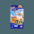 【日本直邮】日本KOBAYASHI小林制药 宝宝退热贴 16枚入