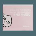 Korean KAKAO Friends Sanitary Disposable Plastic Glove One Size 200pcs