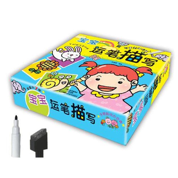 商品详情 - 宝宝运笔描写(盒装 套装共7册) - image  0