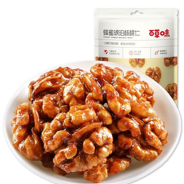 商品详情 - 【中国直邮】百草味 BE&CHEERY蜂蜜琥珀核桃仁100g - image  0