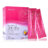 FANCL DEEP CHARGE COLLAGEN 20g*10