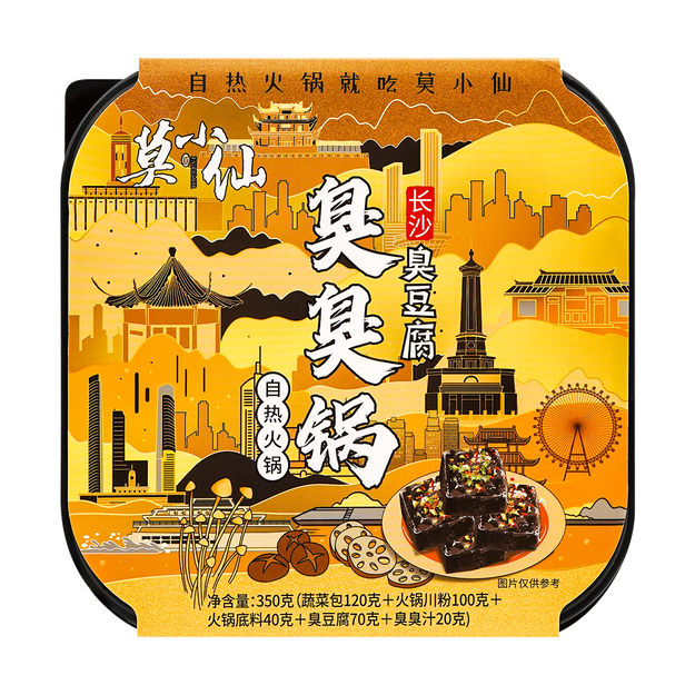 Product Detail - Self-heating Hot pot Chou CHou Flavor 350g - image  0