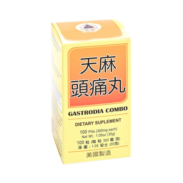 Product Detail - LM Herbs Gastrodia Combo 100Pills - image 0