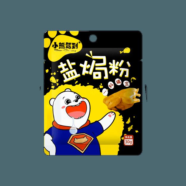 商品详情 - 小熊驾到 盐焗粉 30g - image  0