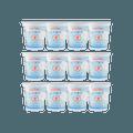 【冷冻】【超值整箱装】京酸奶 北京酸奶 原味 8oz*12
