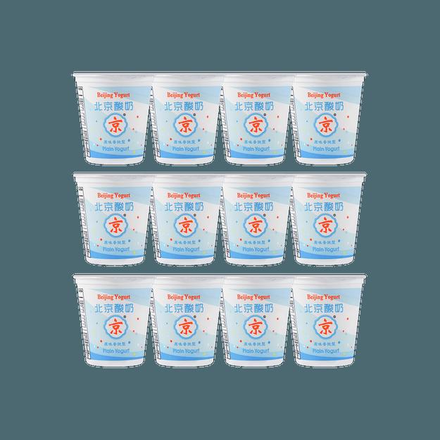 商品详情 - 【冷冻】【超值整箱装】京酸奶 北京酸奶 原味 8oz*12 - image  0
