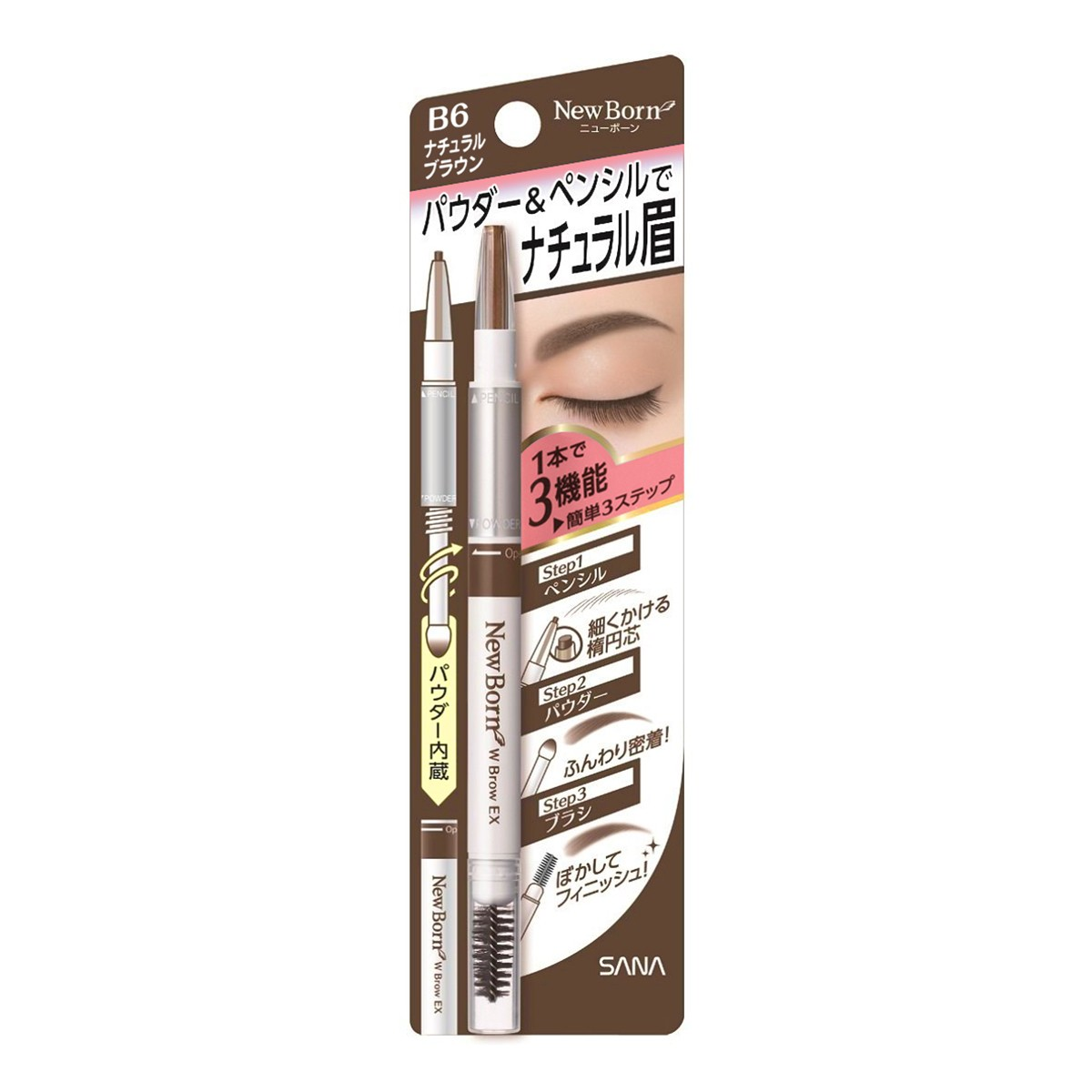 Yamibuy.com:Customer reviews:SANA NEW BORN EX Eyebrow Mascara And Pencil #B6 Natural Brown 1pc