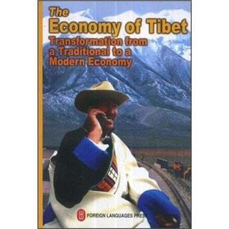 从传统走向现代的西藏经济(英文版)