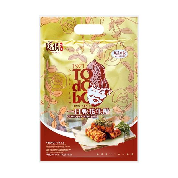 商品详情 - 龙情花生 一口软 花生糖 原味 270g - image  0
