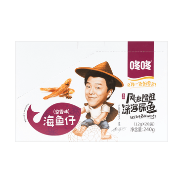 DONGDONG Marinated Fish Hot Miso Flavor 240g