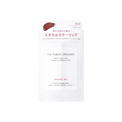 日本THE PUBLIC ORGANIC 有机植物口红 可做腮红 红色