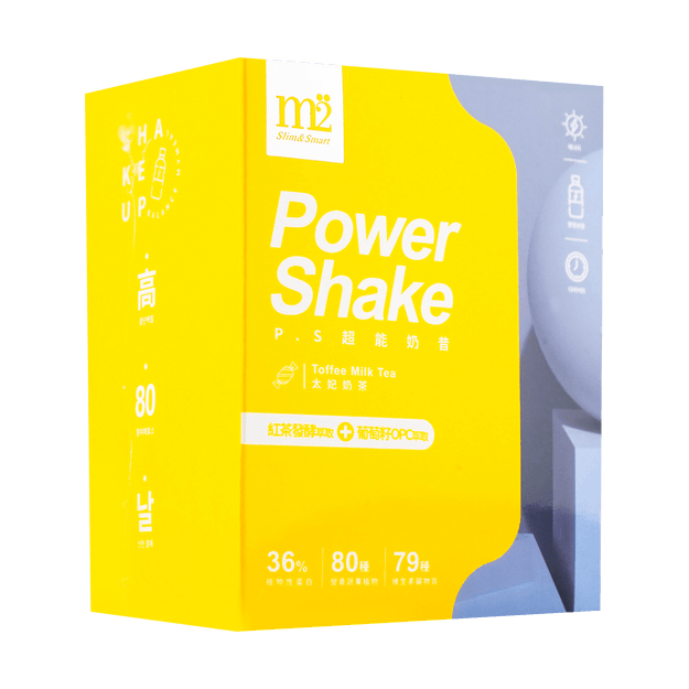 Product Detail - M2 Power Shake Toffee Milk Tea 8pk/box - image 0