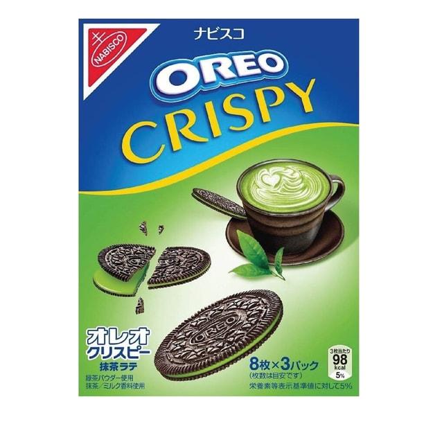 商品详情 - 奥利奥  抹茶巧克力夹心饼干 154G - image  0