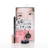 日本石泽研究所 LOVEDROPS珠光卧蚕眼影膏泪袋笔 02号Coral Pink(附卷笔刀)