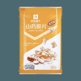 BESTORE Yam Crisp Cumin Flavor 60g