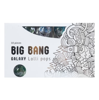 SPARKO SWEETS Galaxy Lollipops Nebula Designs Gift Pack 10 Pieces