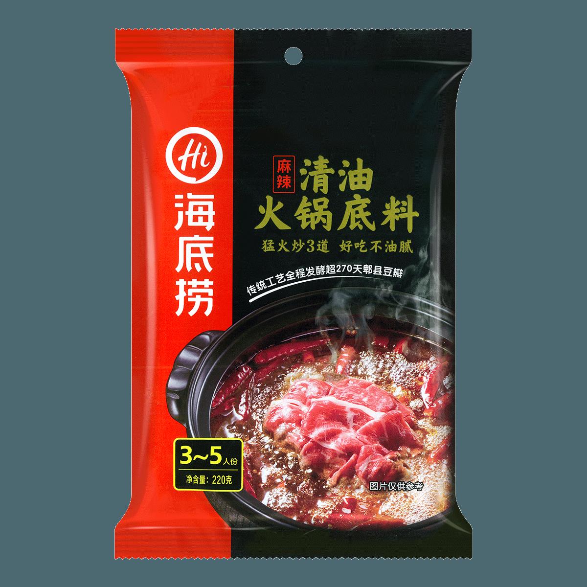 Yamibuy.com:Customer reviews:Hot Pot Seasoning Spicy Flavor 220g