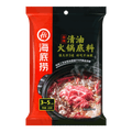 HAIDILAO Tea Seed Oil Hotpot Soup Base 220g