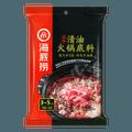 Hot Pot Seasoning Spicy Flavor 220g