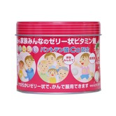 【日本直邮】大木制药 儿童5种复合维生素+钙糖 草莓味 160粒