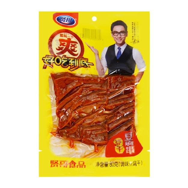 商品详情 - 贤哥 豆腐串豆干 调味豆腐干 80g 李好代言 - image  0