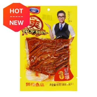 TXFOOD Dried Tofu Bean Curd 80g