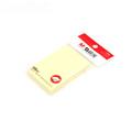 [中国直邮]晨光M&G黄色便签本 自粘 便利贴76×51mm 100张 YS-02 2本装