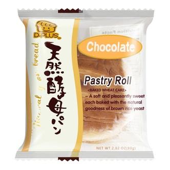 日本D-PLUS 天然酵母持久保鲜面包 巧克力味 80g
