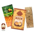 [Taiwan Direct Mail] IFUTANG Mochi Q Cake Pineapple cake Lyu-Chuan cake(Mung bean/Matcha)Set *Limited Edition*