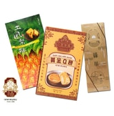 [Taiwan Direct Mail] IFUTANG Mochi Q Cake Pineapple cake Lyu-Chuan cake(Mung bean/Matcha)Set *Limited Edition*【Give free