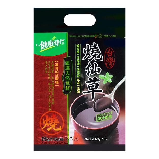 商品详情 - 台湾健康时代 即食黑糖烧仙草 15包入 225g - image  0