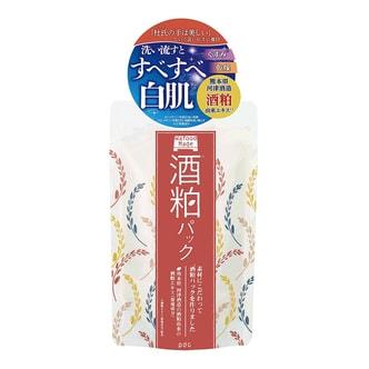 日本PDC 酒粕面膜 170g  提亮肤色去黄改善暗沉冲洗型  范冰冰推荐