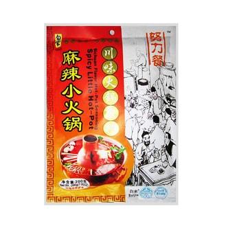 白家陈记 传承百年川味火锅底料 麻辣小火锅 200g