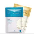 DHL直发[日本直邮] COCOCHI AG抗糖干细胞面膜两盒组 蓝色金色各1盒