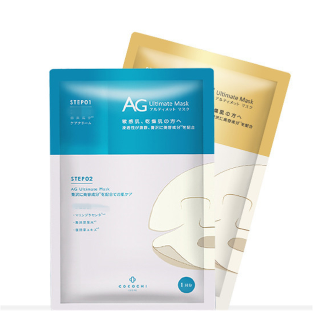 商品详情 - DHL直发[日本直邮] COCOCHI AG抗糖干细胞面膜两盒组 蓝色金色各1盒 - image  0