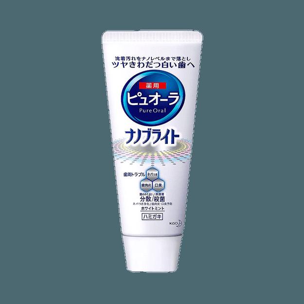 商品详情 - KAO 花王||药用纳米美白牙膏||115g - image  0