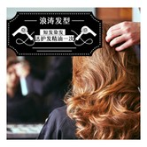 Waves Hair Salon Hair coloring(Short Hair) Get Free Hair Care Essential Oil