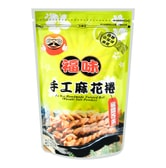 LIOUCIOU FU WEI Handmade Twisted Roll Wasabi Powder 200g