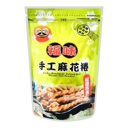 LIOUCIOU FU WEI Handmade Twisted Roll Wasabi Powder 200g