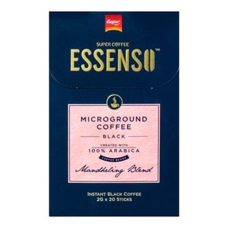 SUPER ESSENSO MicroGround Black Coffee 20 bags 40g