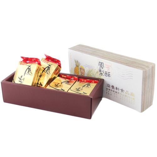 Taiwan Tzu Yang Hsuan Pineapple Cake Pcs