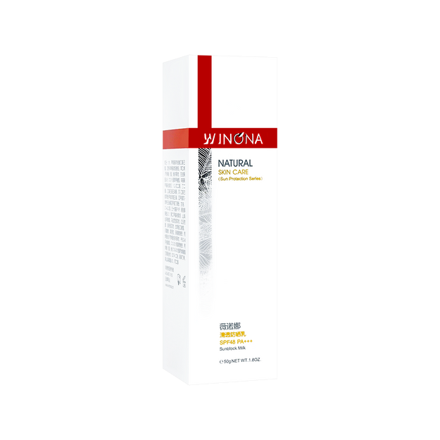 Product Detail - Sunscreen Cream SPF48PA+++ 50g - image  0