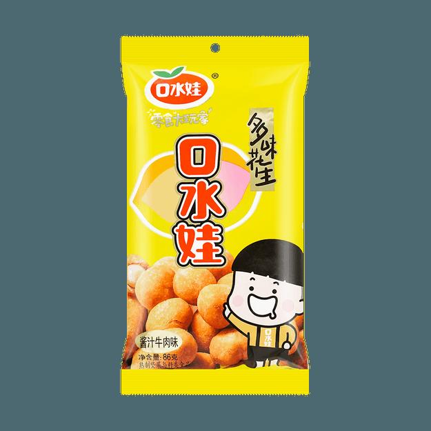 商品详情 - 口水娃 美味大玩家 多味花生 酱汁牛肉味 86g - image  0
