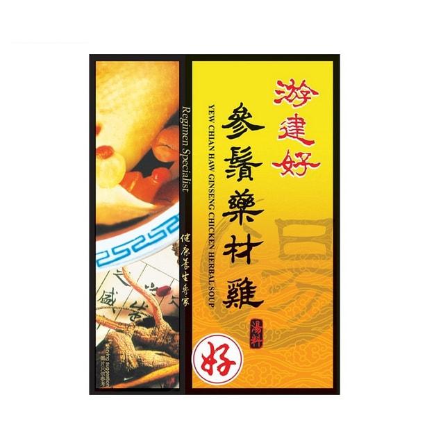 商品详情 - 【马来西亚直邮】马来西亚 YEW CHIAN HAW 游建好 参须药材鸡 30g - image  0