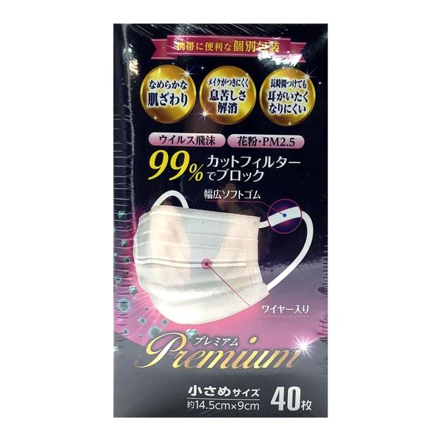 Product Detail - COCORO Premium Disposable Mask 40 Pieces S# - image 0