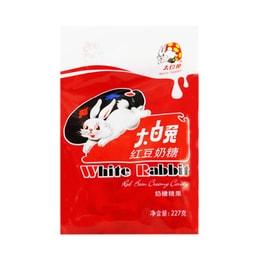 大白兔 奶糖 红豆味 227g 童年回忆