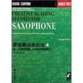 美国伯克利音乐学院专业教材:萨克斯演奏教程4(进一步提高视奏分句和节奏的能力)